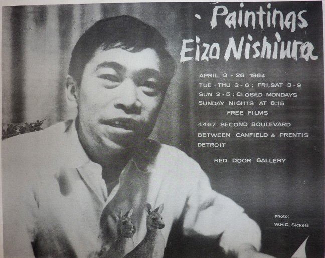 eizo_nishuraW